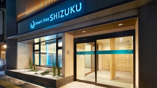 Smart Stay SHIZUKU 京都駅前施設全景