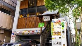 KOENJI JUNJO HOTEL<高円寺純情ホテル>施設全景