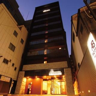 ABホテル京都四条堀川施設全景
