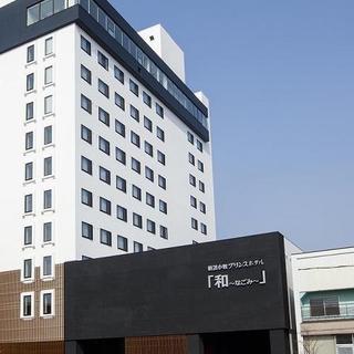 新苫小牧プリンスホテル「和〜なごみ〜」施設全景