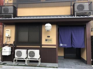 Rinn Rokujo Horikawa施設全景