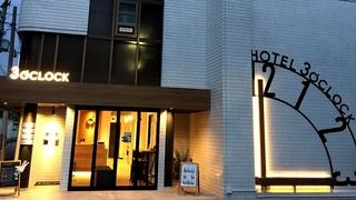 HOTEL 3O'CLOCK TENNOJI施設全景