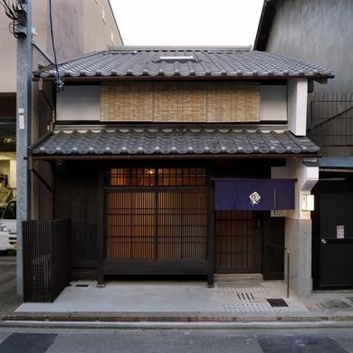 京の温所 釜座二条施設全景