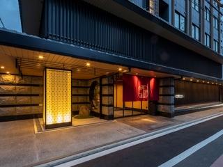 ホテルWBF京都四条 錦邸施設全景