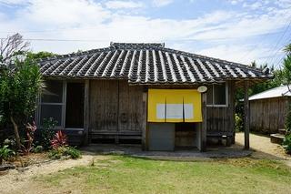伝泊 サンゴ石小屋のある宿<徳之島>施設全景