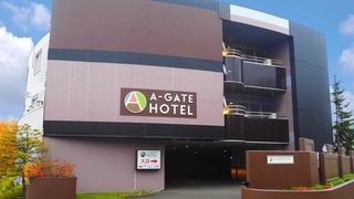 AーGATE HOTEL施設全景