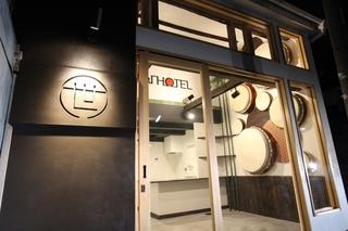 SEKAI HOTEL Fuji施設全景
