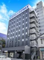 ビジネス 新潟 ホテル 市