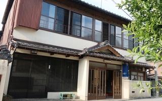 Naru. Guest House(ナルゲストハウス)施設全景