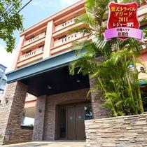 ホテルWBFアビアンパナ石垣島施設全景