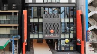 ホテルアクテル名古屋錦(2018年8月8日オープン)施設全景