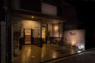 ゲストハウスゆかり京都施設全景