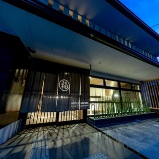 ホテル丸福 京都東山施設全景