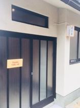 Oyama 旅音施設全景