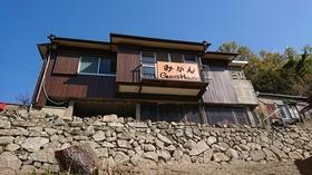 貸別荘 和遊ハウス<小豆島>施設全景