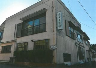 茶碗屋旅館<熊本県天草市天草町>施設全景
