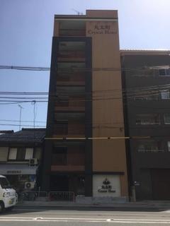 丸太町クリスタルホテル施設全景