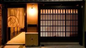 鈴 プレミアム 町家 京都六条 1 薫風施設全景
