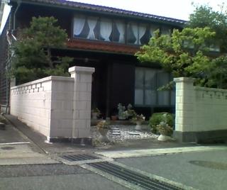 ゲストハウス東藤田邸施設全景