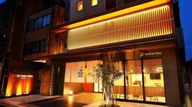 THE POCKET HOTEL(ザ・ポケットホテル)京都四条烏丸施設全景