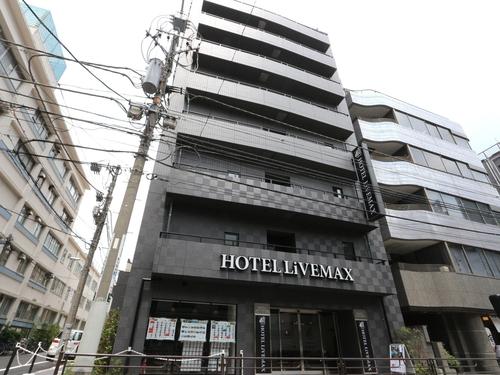ホテルリブマックス上野駅前施設全景