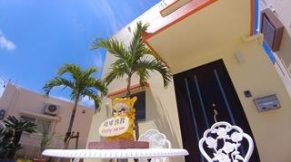 かりゆしコンドミニアムリゾート読谷 琉球旅館IN残波岬施設全景