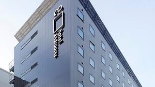 ホテル・アンドルームス新大阪(2018年10月1日OPEN)施設全景