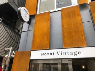 Hotel Vintage施設全景