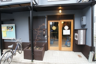 TOMORI Guest House施設全景