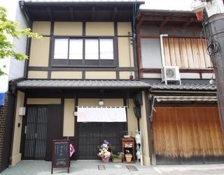 京宿 亀甲庵施設全景