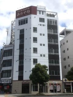 ビジネスホテルあかやね(松山駅前店)施設全景