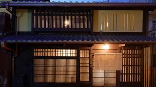 京都二条 さわら木の宿施設全景