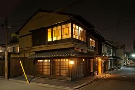 京都旅庵 然施設全景