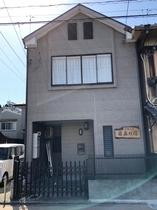 京都伏見 藤森の宿施設全景
