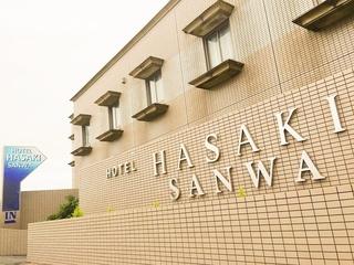 HASAKI SANWA HOTEL施設全景