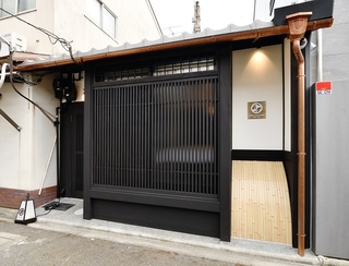 京都橘屋 祇園山城邸施設全景