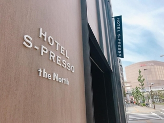 HOTEL S−PRESSO −the north− 施設全景
