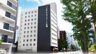 ホテルラフィナート札幌施設全景