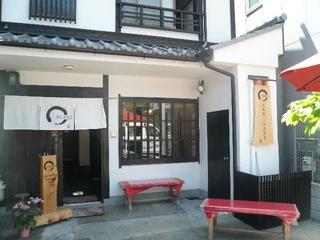 京町家 INARI施設全景