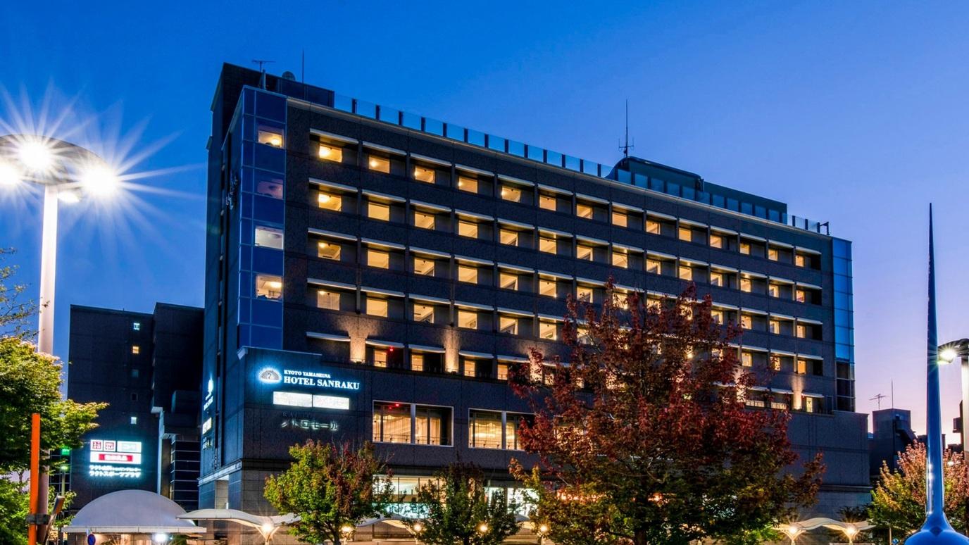 京都山科 ホテル山楽 宿泊予約【楽天トラベル】