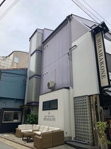 Yumoto Station Hotel MIRAHAKONE施設全景