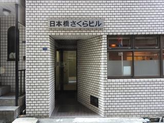 bnb+ TokyoNihonbashiKOJIMA施設全景