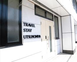 Travel Stay Utsunomiya For Women(トラベルステイ ウツノミヤ)施設全景