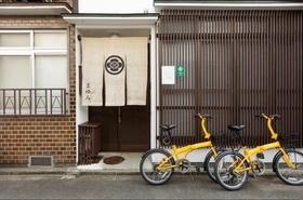 西陣京町家の宿 まゆみ施設全景