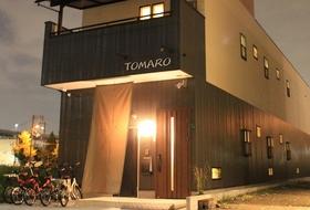 TOMARO施設全景