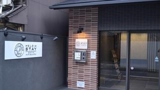 GRAND JAPANING HOTEL 大宮施設全景