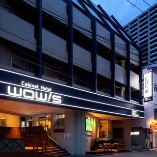 キャビネットホテル wow!s施設全景