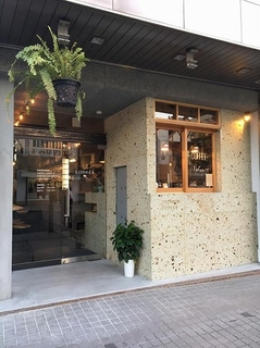 LODGER Hostel and Restaurant施設全景
