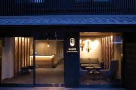 Miru Kyoto Nishiki
