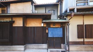 京都ぎをん 八坂の宿施設全景
